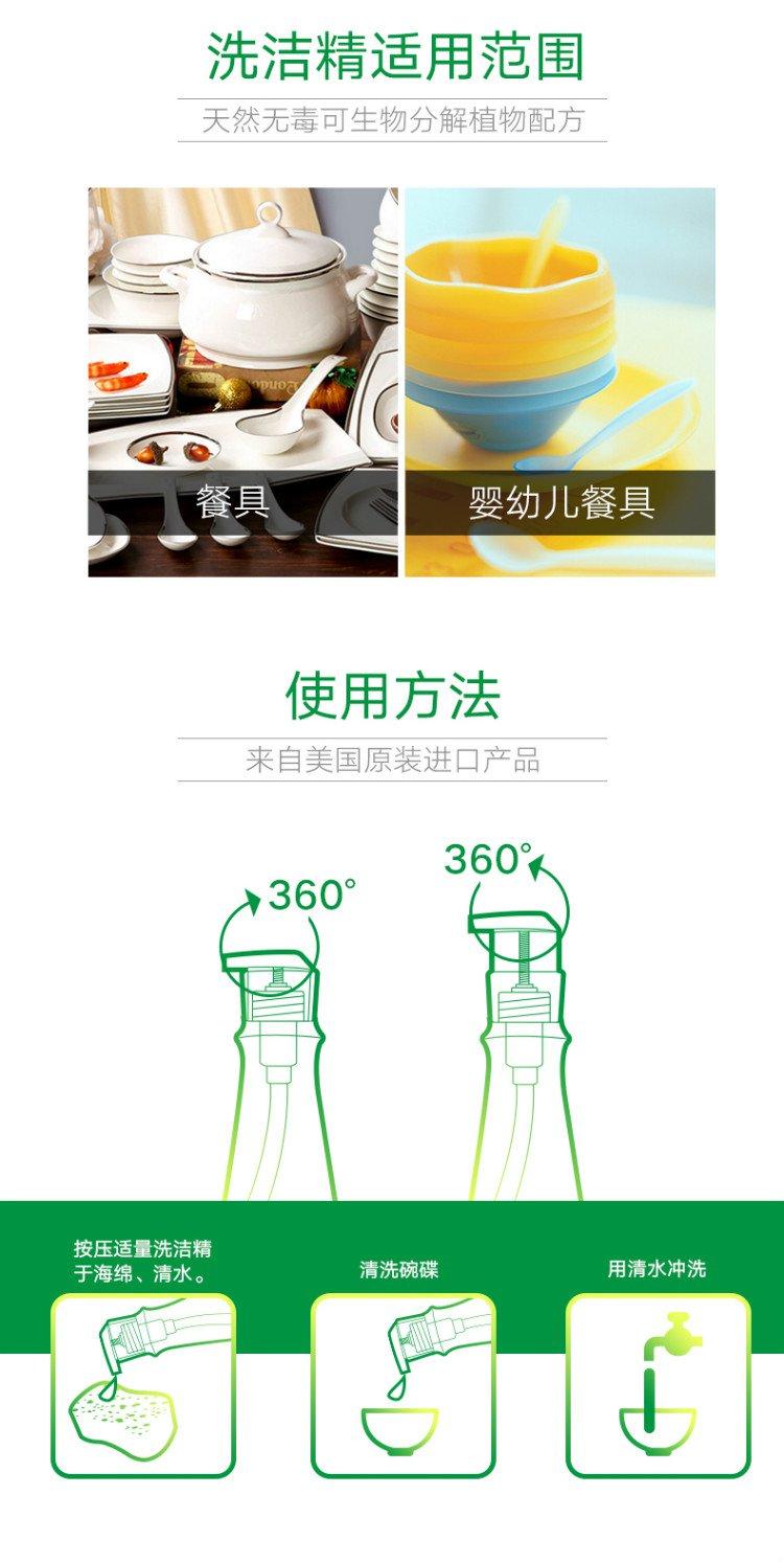 Feature photo 3 of METHOD DISH SOAP PUMP CUCUMBER 532ML<br>សាប៊ូលាងចាន ក្លិនត្រសក់ 532 មីលីលីត្រ<br>洗碗剂, 抽式, 黄瓜味, 032毫升